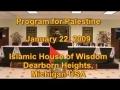 Social Outreach and Responsibility as Muslim Americans - gaza israel - Jan 22 2009 - English