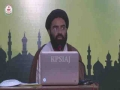 [Mah-e-Ramzaan1437] - H.I Kazim Abbas Naqvi | Topic: Quran or Haqeqat Intazaar - Urdu