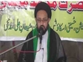 [Lecture] - H.I Sadiq Raza Taqvi | Topic: Wilayat Imam Masoom k Amale Takazaay - Urdu