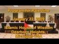 Program for Gaza - One Ummah Many Muslims - Dawud Walid of CAIR - Jan 22 2009 - English