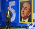 [26th July 2016] Turkey urged EU to stay out of its internal affairs | Press TV English