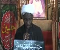 Day 23: Commemoration of the Martyrdom of Imam Hussain (A .S) Night Session shaikh ibrahim zakzaky – Hausa