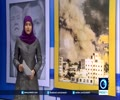 [5th August 2016] Saudi report defends deadly air raids on Yemen | Press TV English