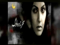 [ Drama Serial ] سحر زدہ لوگ  - Episode 04 | SaharTv - Urdu