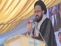 [Speeche] - H.I. Sadiq Raza Taqvi | Topic : راہ شھدا اور ھمارا فریضہ - Urdu