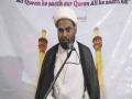 [Ramzan Lecture 09 2nd Series] H.I Akhtar Abbas Jaun| مولانااخترعباس جون | Fazail-e-Ameer-ul-Momineen I