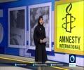 [2nd September 2016] Amnesty raps crackdown on Bahrain opposition | Press TV English