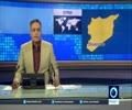 [5th September 2016] Israeli aircraft target Damascus countryside   Press TV English