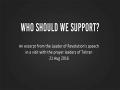 Who Should We Support   Imam Sayyid Ali Khamenei   Farsi sub English