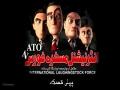 [Cartoon Series] - NATO- انٹرنیشنل مسخرہ فورس Episode-01 | Al-Balagh - Urdu