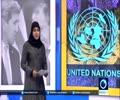 "[9th September 2016] UN warns of \\\""unprecedented\\\"" famine in Nigeria | Press TV English"