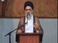 [Khutba-e-Jumaa] 2nd Sep 2016 |Topic: Aamal wa Ibadat - Ustad Syed Jawad Naqvi - Urdu