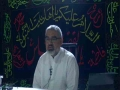 [Lecture Part 1] Fundamental Aamal for becoming good Muslim - H.I Ali Murtaza Zaidi - Urdu