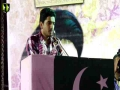 [Jashn-e-Wilayat-e-Mola Ali as] - Manqabat | Br. Ali Daniyal - Urdu
