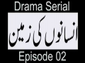 [ Drama Serial ] انسانوں کی زمین  - Insano ki zameen - Episode 02 | SaharTv - Urdu