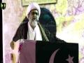 [Jashn-e-Wilayat-e-Mola Ali as] - Speech   H.I Allama Raja Nasir Abbas Jafari - Urdu