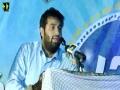 [راہیان کربلا کانفرنس] - Speeche | Br. Ansar Raza Naqvi  - Urdu