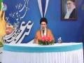 Taqreeb-e-Saeed-e-Amama Guzari 1437/2016 - Ustad Syed Jawad Naqvi - Urdu