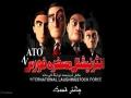 [Cartoon Series] - NATO- انٹرنیشنل مسخرہ فورس Episode-06 | Al-Balagh - Urdu