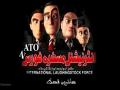 [Cartoon Series] - NATO- انٹرنیشنل مسخرہ فورس Episode-07 | Al-Balagh - Urdu