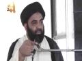 [Sunday Lecture] Maulana Kazim Naqvi -  عزاداری کے احکام | Urdu