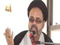 [Sunday Lecture] Maulana Haider Abbas -  تاریخ و سیرہ | Urdu