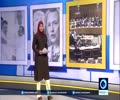 [27th September 2016] Iran calls for global elimination of nukes   Press TV English