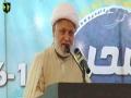 [Naveed-E-Sahar Convention] Spk: H.I Moulana Ghulam Abbas Raeesi | ISO Karachi Division - Urdu