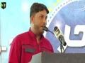[Naveed-E-Sahar Convention] Tarana : Br. Qambar | ISO Karachi Division - Urdu