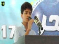 [Naveed-E-Sahar Convention] Manqabat : Br. Ali Sajjad | ISO Karachi Division - Urdu