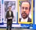 [30th September 2016] Iran: Israeli nukes serious regional, International threat   Press TV English