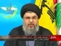 Nasrallah Press Conference on Freedom Day - Part 7 - 29Jan09 - Arabic