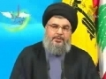Nasrallah Press Conference on Freedom Day - Part 8 - 29Jan09 - Arabic