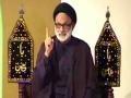 [Muharram 1438/2016] No.3 - Maqsad e Azadari -  H. I.  Maulana Mohammad Askari - Urdu