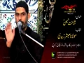 [01] Topic: Shanakht-e-Hussain as   Molana Mubashir Zaidi - Muharram 1438/2016 - Urdu