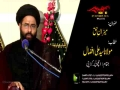 [02] Topic: Mezaan-e-Haq   Moulana Ali Afzaal - Muharram 1438/2016 - Urdu