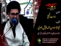 [01] Topic: Imamat or Tasheyo | H.I Molana Ahmed Iqbal - Muharram 1438/2016 - Urdu