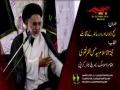 [01] Topic: Nahj ul Balagha Or Dour e Hazir k Taqazay   H.I Molana Hasan Zafar Naqvi - Muharram 1438/2016 - Urdu