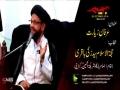 [02] Topic: Irfan-e-Ziyarat   H.I Syed Zaki Baqri - Muharram 1438/2016 - Urdu