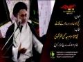 [03] Topic: Nahj ul Balagha Or Dour e Hazir k Taqazay   H.I Molana Hasan Zafar Naqvi - Muharram 1438/2016 - Urdu