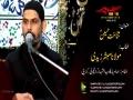 [02] Topic: Shanakht-e-Hussain as   Molana Mubashir Zaidi - Muharram 1438/2016 - Urdu