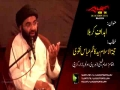 [04] Topic: Ahdaaf-e-Karbala   اہداف کربلا   H.I Syed Kazim Abbas - Muharram 1438/2016 - Urdu
