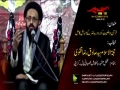 [02] Topic: Quran-o-Ahlebait as or Dour e Hazir k Masail ka Hal   H.I Sadiq Raza Taqvi - Muharram 1438/2016 - Urdu