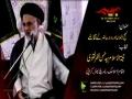 [04] Topic: Nahj ul Balagha Or Dour e Hazir k Taqazay   H.I Molana Hasan Zafar Naqvi - Muharram 1438/2016 - Urdu