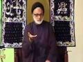[Muharram 1438/2016] No.8 - Maqsad e Azadari - H. I. Maulana Mohammad Askari - Urdu
