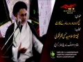 [06] Topic: Nahj ul Balagha Or Dour e Hazir k Taqazay   H.I Molana Hasan Zafar Naqvi - Muharram 1438/2016 - Urdu