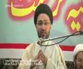 Azadari mein kami nahi hona chahiye - Allama Shahenshah Hussain Naqvi - Urdu