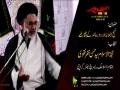 [08] Topic: Nahj ul Balagha Or Dour e Hazir k Taqazay   H.I Molana Hasan Zafar Naqvi - Muharram 1438/2016 - Urdu