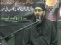 [10] TOPIC: ASRAR-E-TEHREEKE KARBLA - (Majlise Shab-e-Ashoor) | AGAH ARIF RIZVI - ASHRA MUHARRAM 2016/1438 - URD
