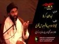 [05] Topic: Ahdaaf-e-Karbala   اہداف کربلا   H.I Syed Kazim Abbas - Muharram 1438/2016 - Urdu